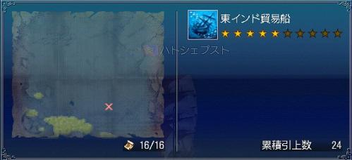 s-070921a02.jpg