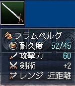 s-071003a02.jpg