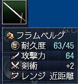 s-071003a03.jpg