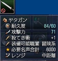 s-071003a06.jpg
