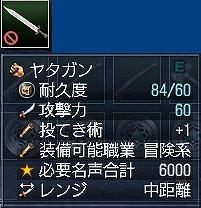 s-071003a07.jpg