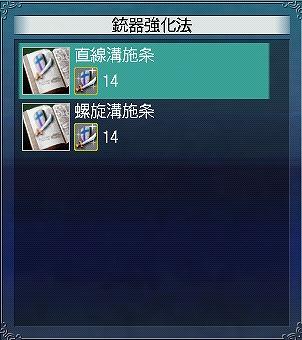 s-071012a14.jpg