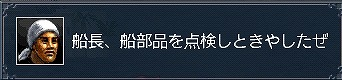 s-071203a16.jpg