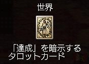s-071204a01.jpg