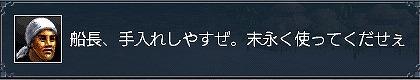 s-071204a11.jpg