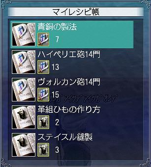 s-071206a02.jpg