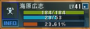 s-092803a.jpg