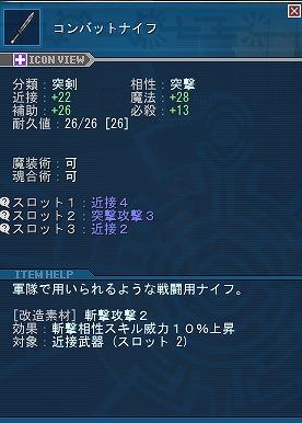 s-AS-08071202.jpg