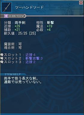 s-AS-08071203.jpg