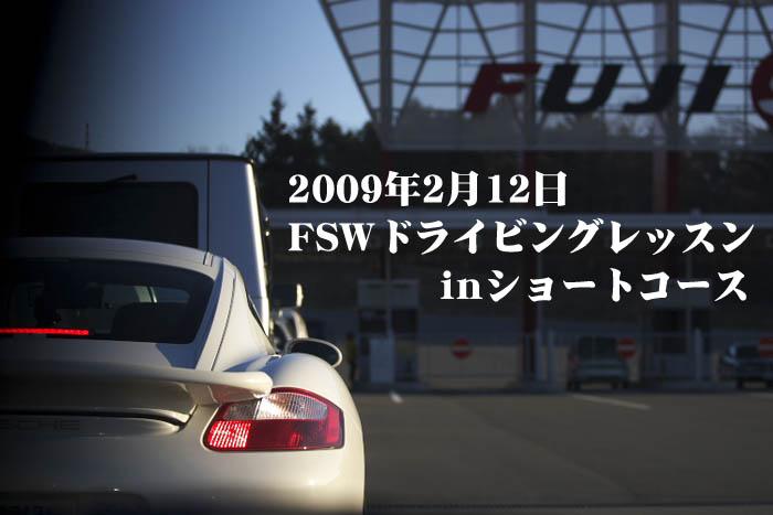 0_20090214011401.jpg
