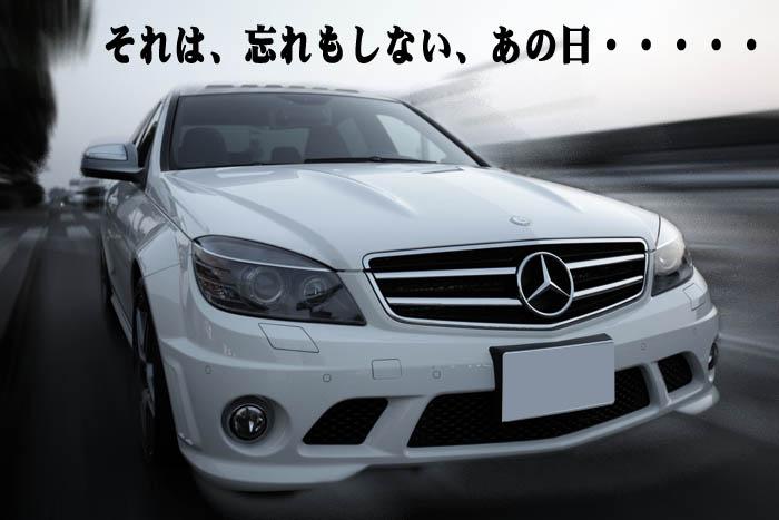 0b_20090718230725.jpg