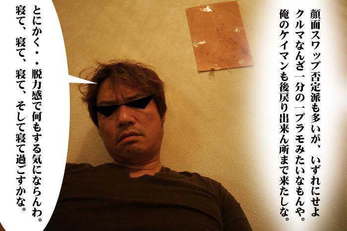 10_20080915224037.jpg