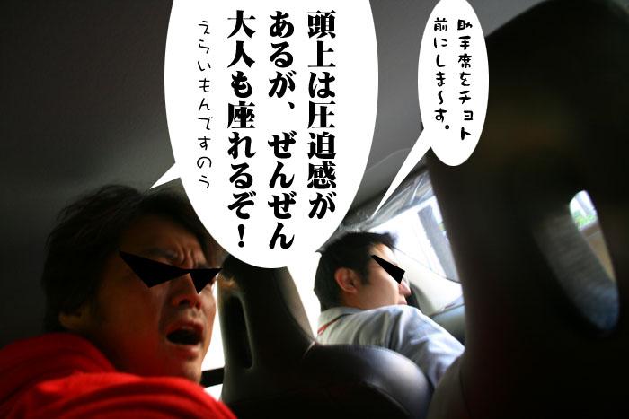 10_20081130231859.jpg