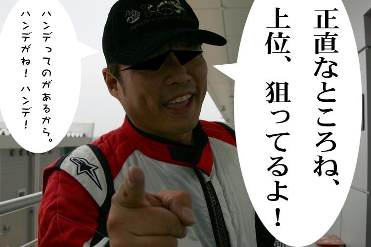 11_20080430022742.jpg