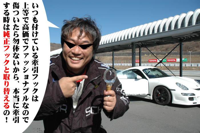 13_20090214011717.jpg