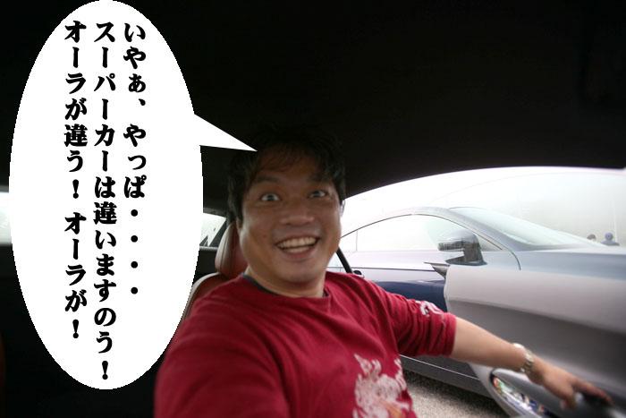 13_20090829142327.jpg