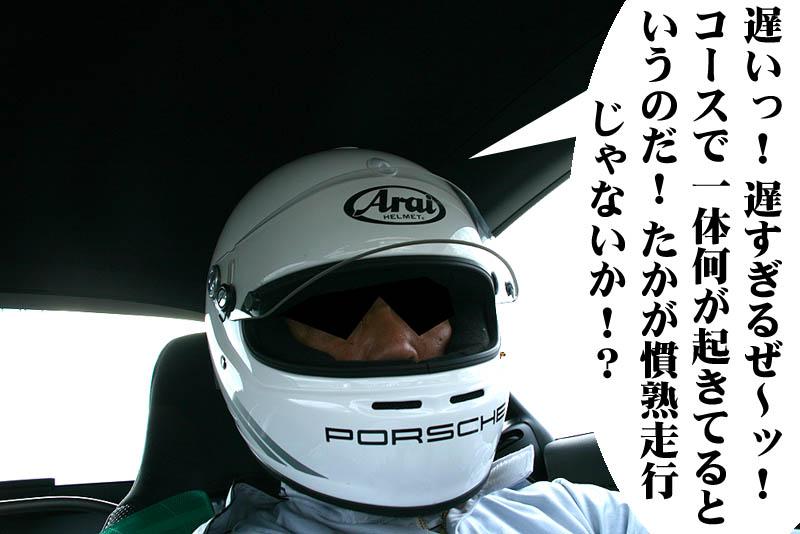 14_20080217233910.jpg