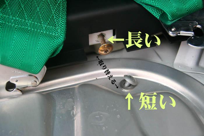 14_20080830213308.jpg