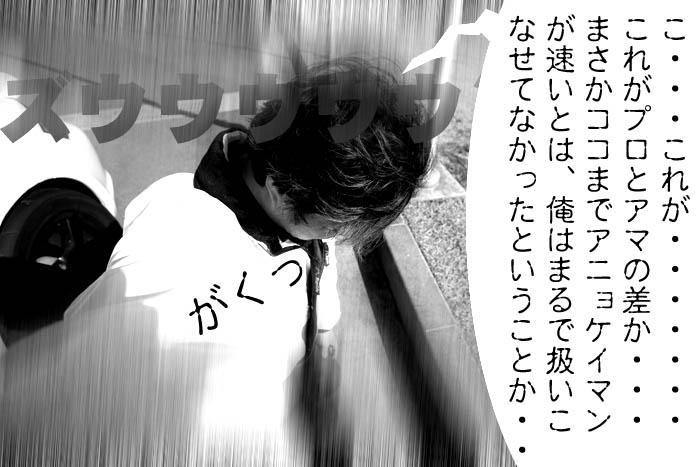 15_20090113205845.jpg