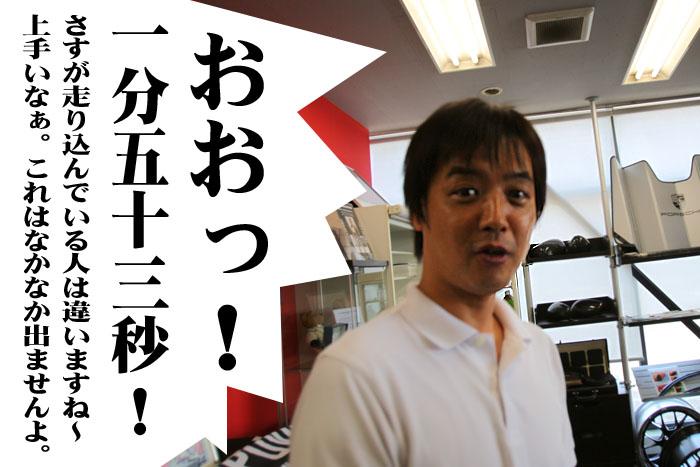 15_20090905221827.jpg