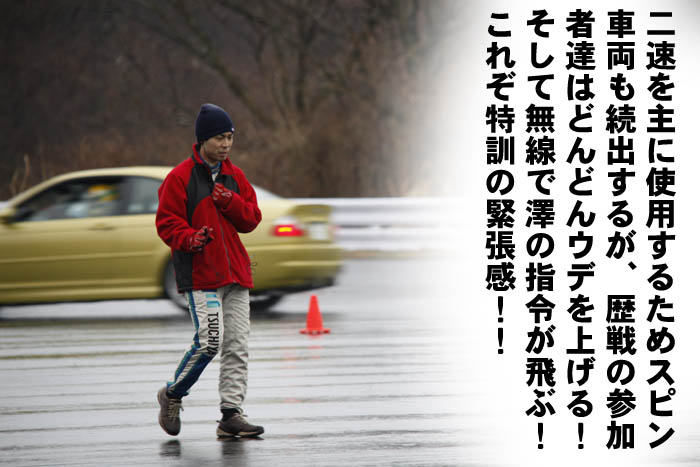 16_20090123200237.jpg