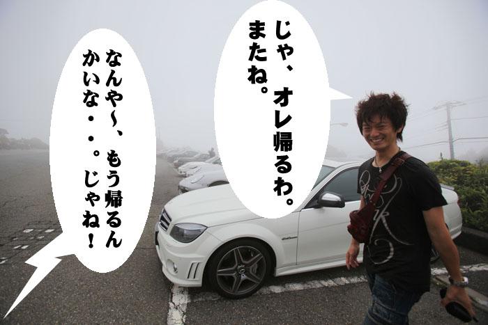 16_20090829142327.jpg