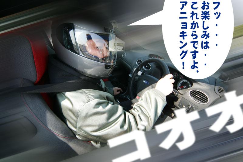 17_20080407031558.jpg