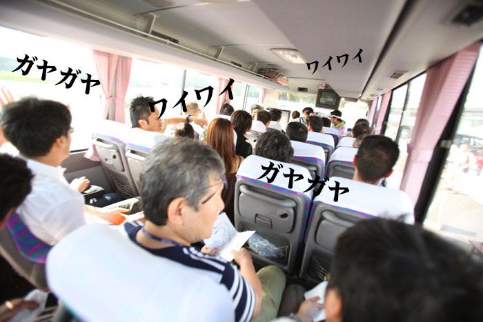 18_20090907232953.jpg
