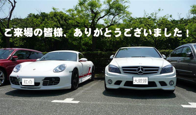 19_20090511195944.jpg
