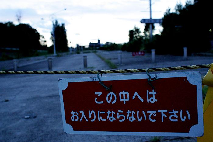 1_20080818215512.jpg