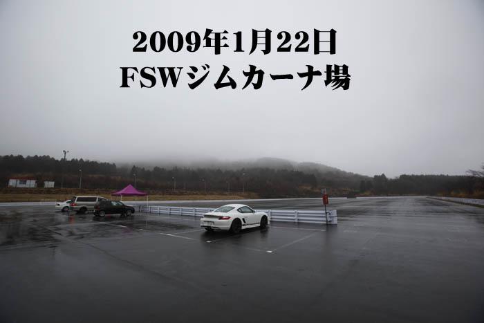 1_20090123195917.jpg