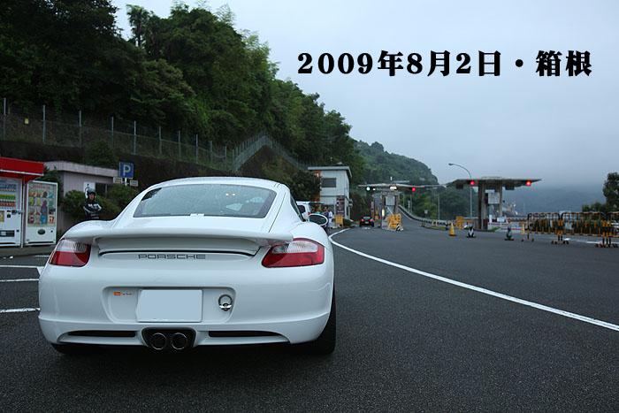 1_20090802224015.jpg