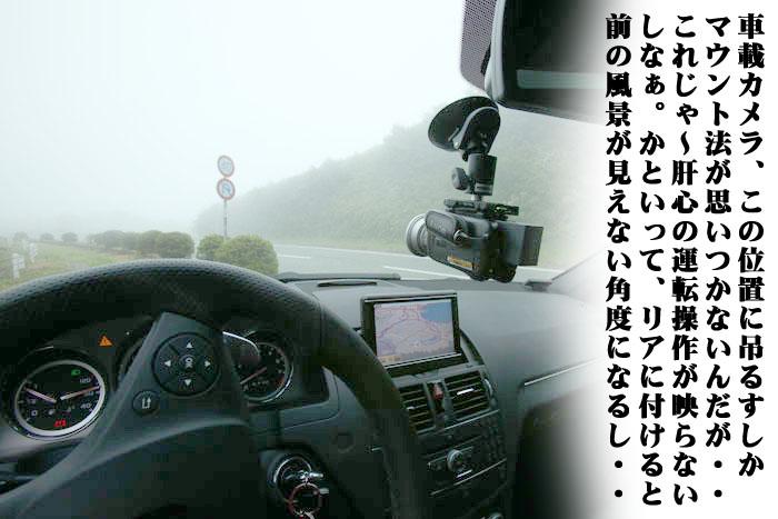 1_20090821221159.jpg