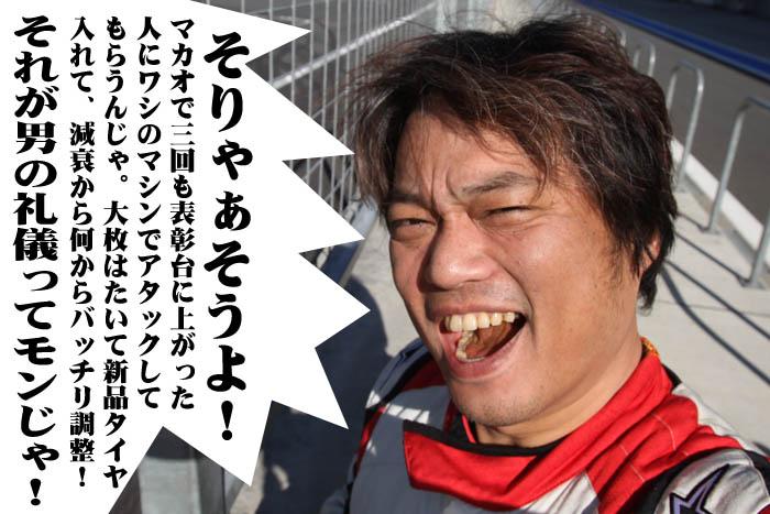 25_20090210233719.jpg