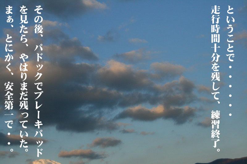 26_20080115160738.jpg