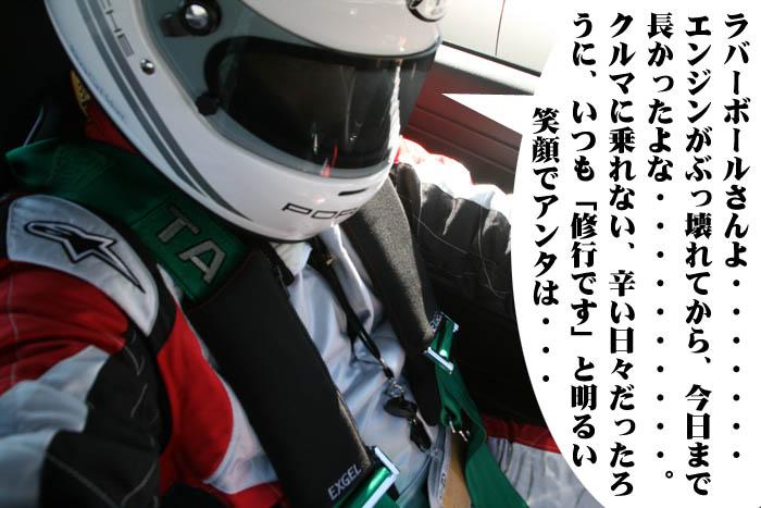 26_20090411225934.jpg
