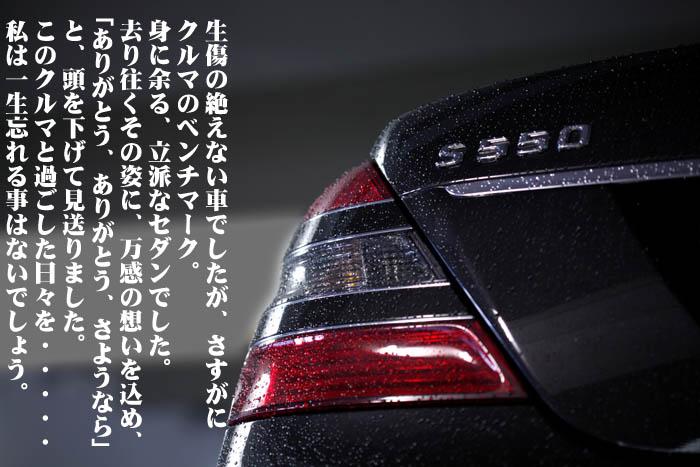 26_20090430001749.jpg