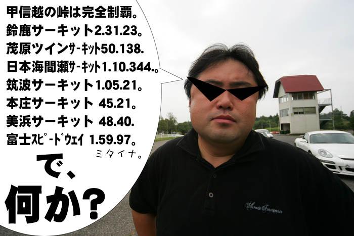 27_20080908232016.jpg