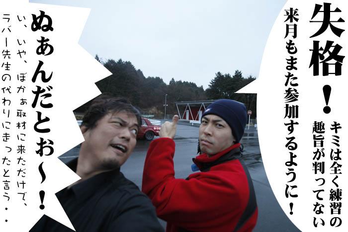 27_20090123200430.jpg