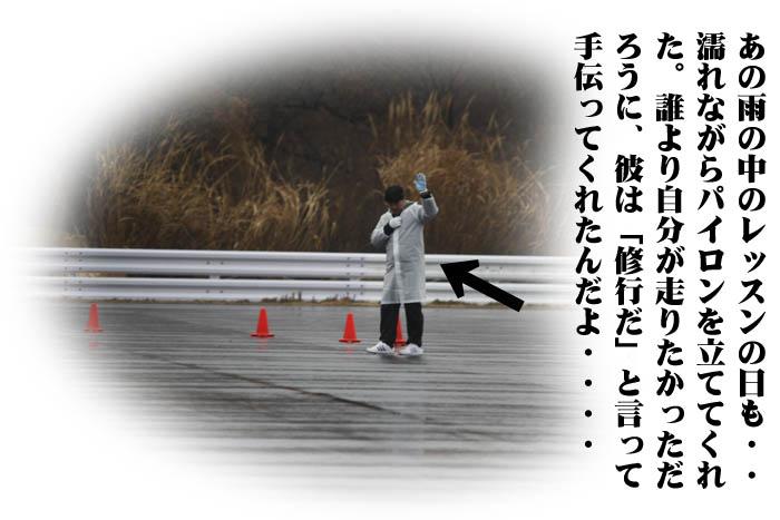 28_20090411225934.jpg