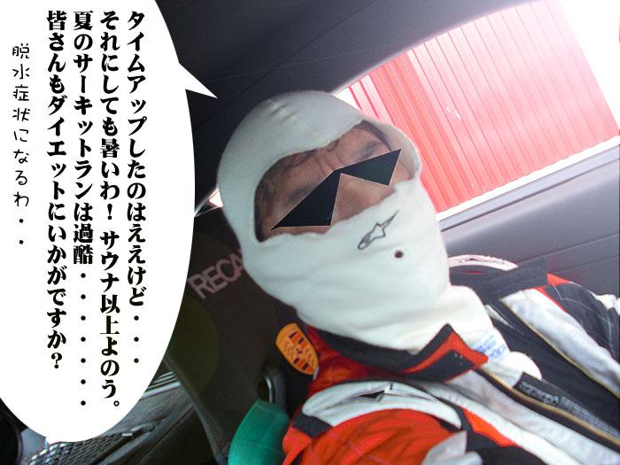 2_20080703232311.jpg