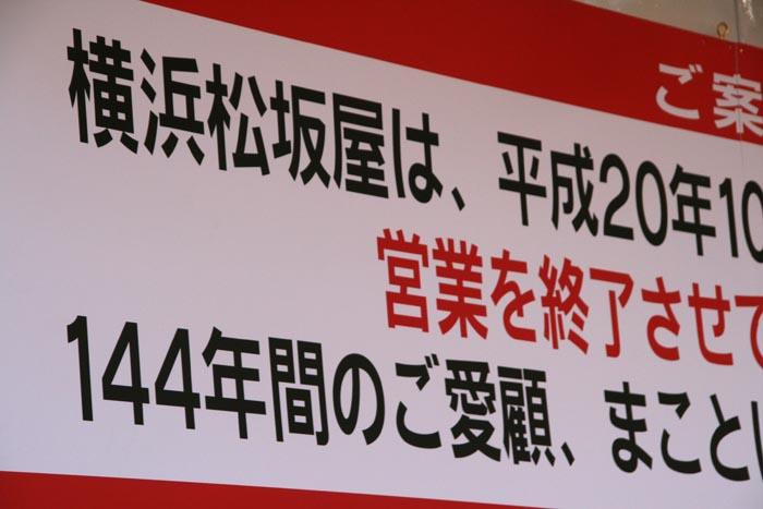 2_20081101174824.jpg