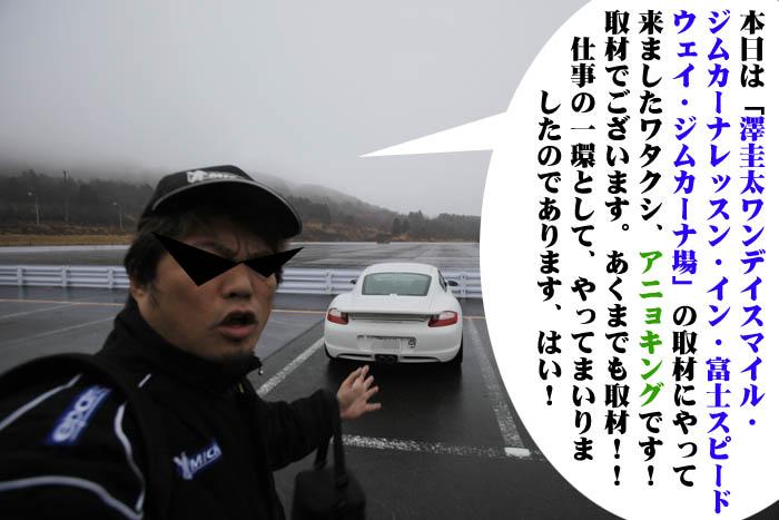 2_20090123195926.jpg