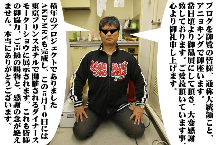 2_20090507184657.jpg