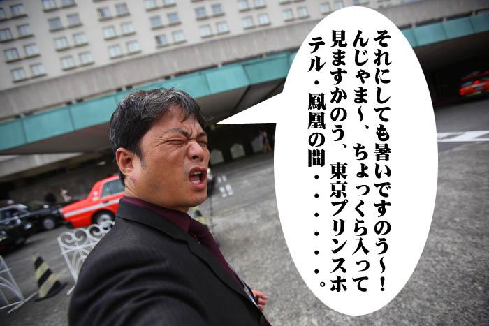 2_20090511194326.jpg