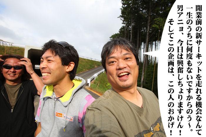 2_20090907232658.jpg