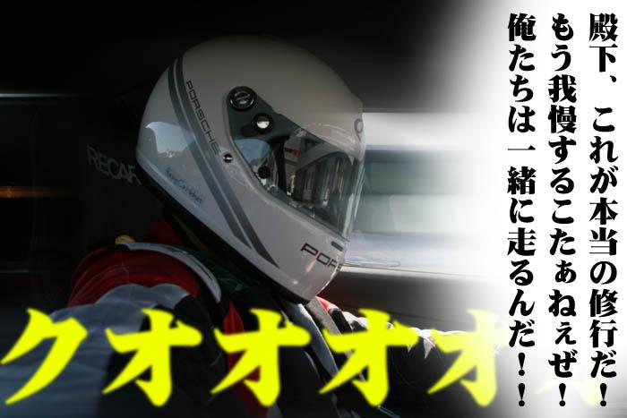 30_20090411230053.jpg