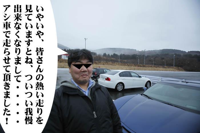 31_20090123202414.jpg