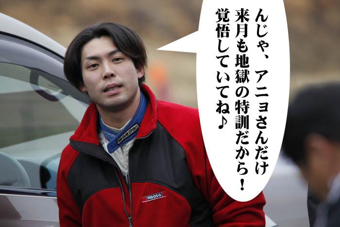 32_20090123200528.jpg