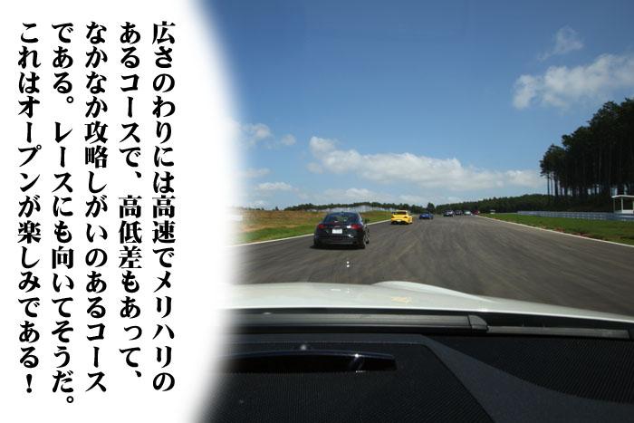 32_20090907233239.jpg